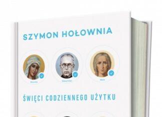 holownia